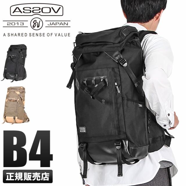 9c2254dbfa74 【開催中:P2〜7倍】アッソブ リュック メンズ バッグ ブランド 大容量
