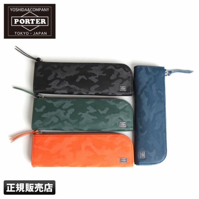 吉田カバン ポーター ワンダー ペンケース カモフラ 迷彩 本革 PORTER 342-03851