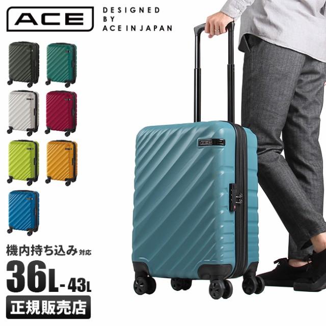 エース エースデザイン オーバル スーツケース 36...