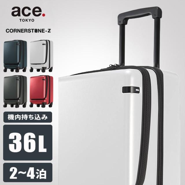 【製品保証/5年】エース ace. スーツケース 機内...