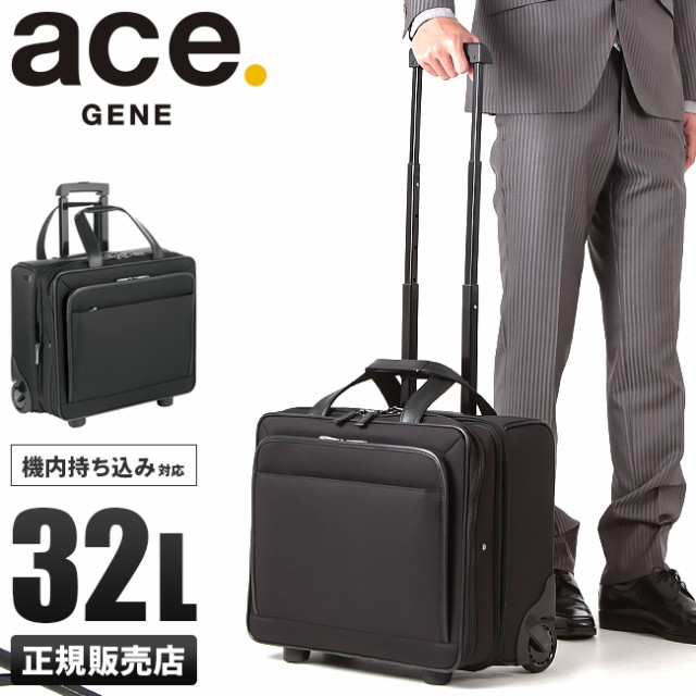エース/ジーンレーベル/EVL-3.0/ビジネスキャリー...