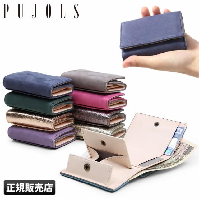 三つ折り財布 財布 極小財布 コンパクト ミニ 小...