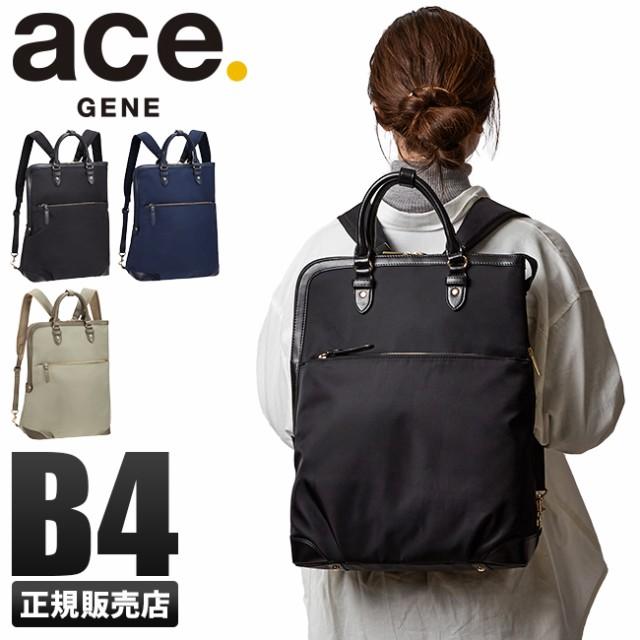 【緊急開催:P10〜15倍】エース ace. GENE ジーン...