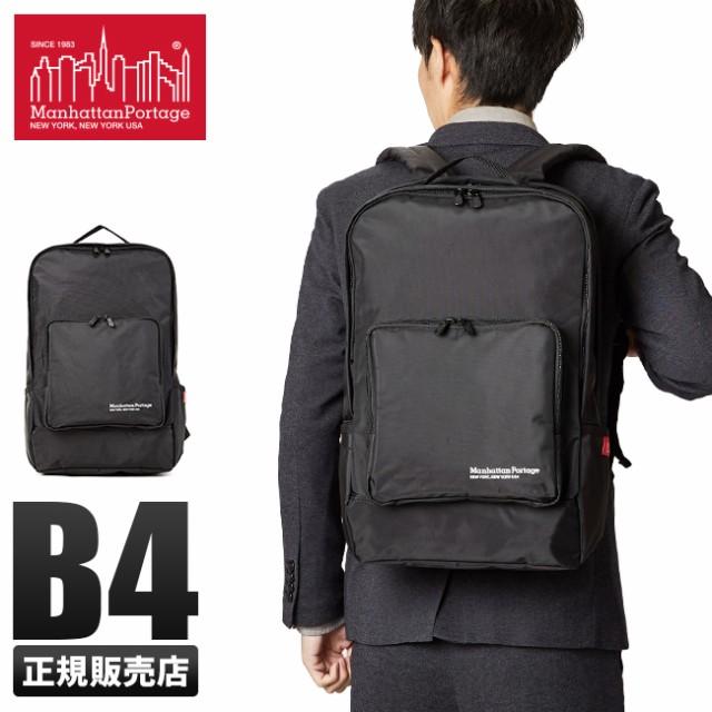 【8/23★P10〜20倍】マンハッタンポーテージ ビジ...