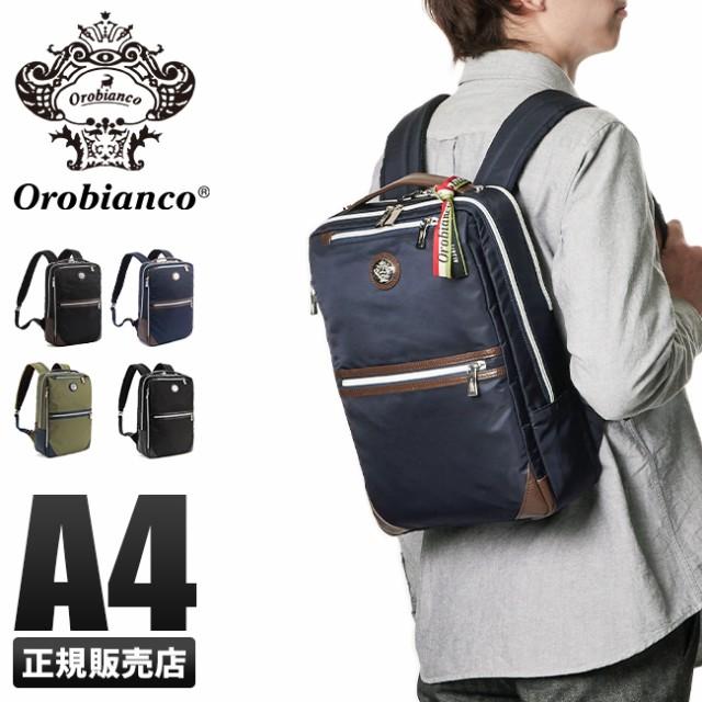 レビューで追加+5%|オロビアンコ リュック ビジネスリュック メンズ ノートPC A4 Orobianco 92185