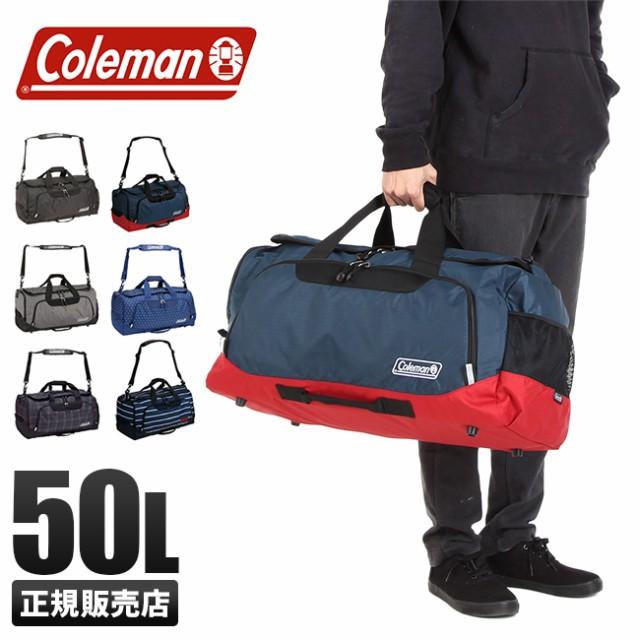 コールマン ボストンバッグ 50L 修学旅行 林間学...