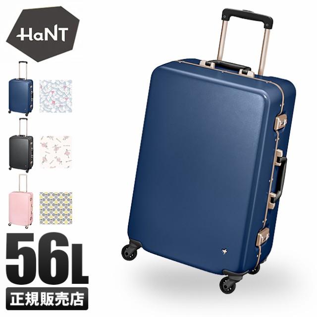 エース ハント ラミエンヌ スーツケース M 56L フ...