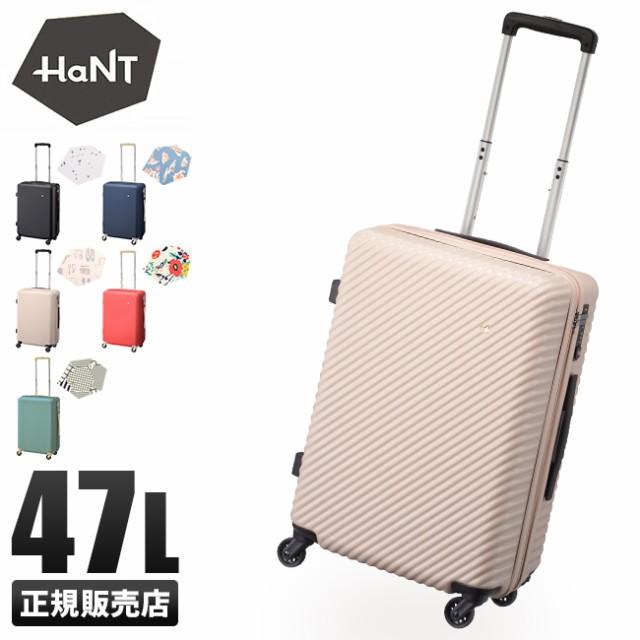 エース ハント マイン スーツケース Mサイズ 47L ...