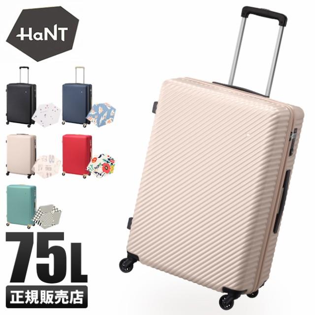 エース ハント マイン スーツケース ML 75L 軽量 ...