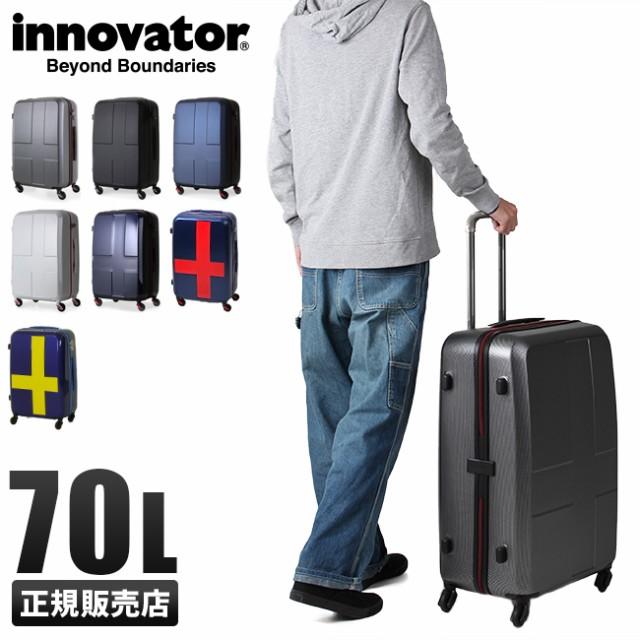イノベーター スーツケース キャリーケース 70L ...