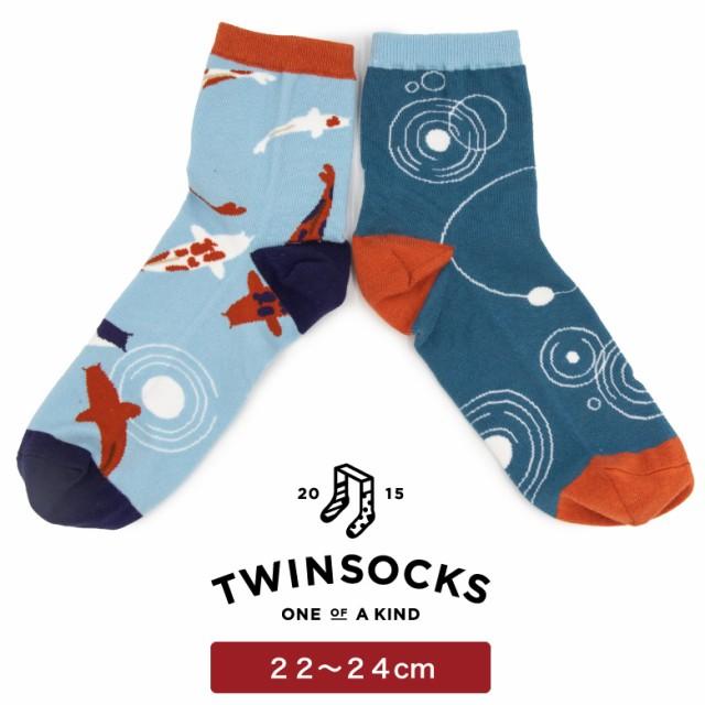 夏新作>靴下 ソックス TWIN SOCKS(ツインソックス) 可愛い靴下 くるぶしソックス