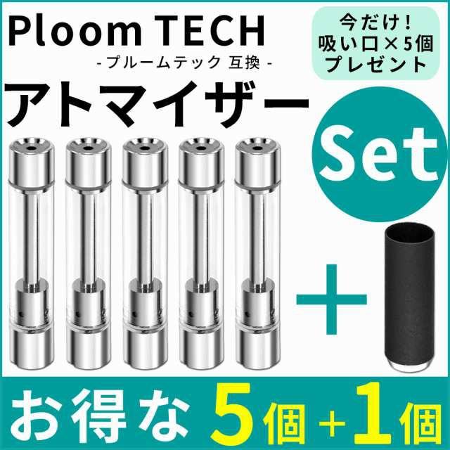 プルームテック アトマイザー 5個+1個セット Ploom TECH カートリッジ タバコ カプセル 純正 互換 バッテリー 対