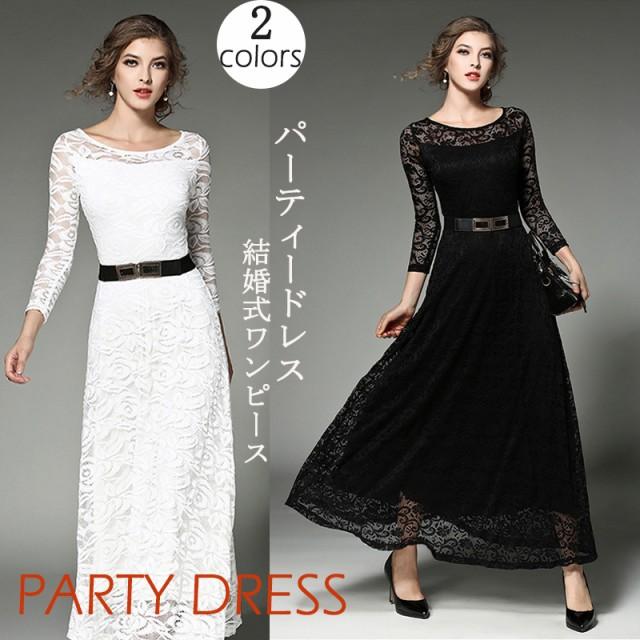 61b1350d44d45 パーティードレス 結婚式 20代30代 レース 刺繍 ウェディングドレス 二次会 ロングドレス マキシ