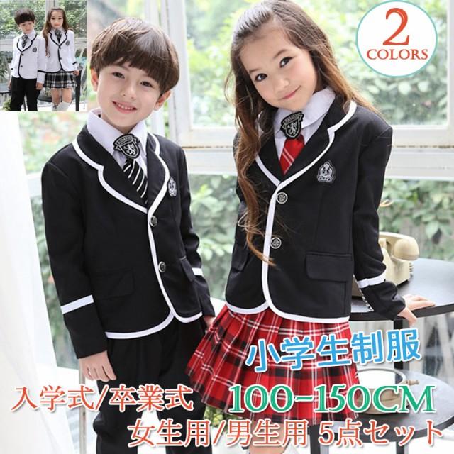 223be0295a2de 入学式スーツ キッズ スーツ フォーマル 入園式 卒業スーツ 子供 制服 入学式 発表会