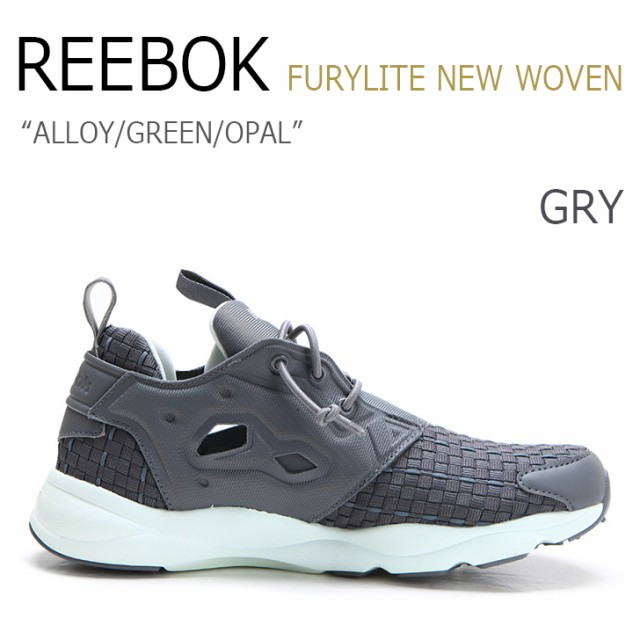 5a56f6401d2 Reebok FURYLITE NEW WOVEN ALLOY GREEN OPAL リーボック  フューリー ...