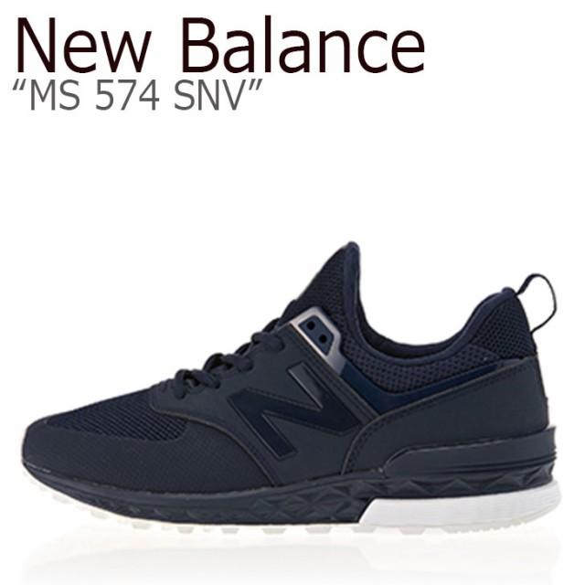 7ea6edfc22330 ニューバランス 574 スニーカー New Balance メンズ レディース MS 574 SNV New Balance574 NAVY ネイビー  MS574SNV シューズ