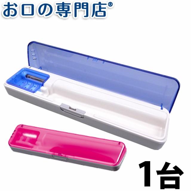 エセンシア 歯ブラシ除菌器(ESA-102)