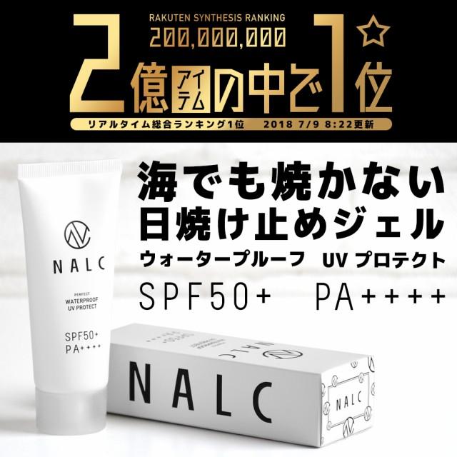 NALC ナルク パーフェクト ウォータープルーフ 日焼け止め ジェル SPF50+ PA++++ (顔&からだ用) 60g ノ