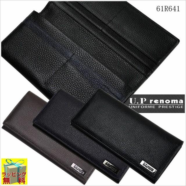 efcae197bf5b 送料無料 長財布 メンズ 本革財布 メンズ ブランド長財布 U.P renoma(ユーピー