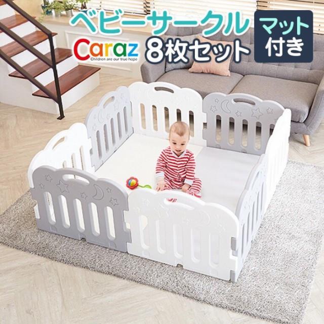 58888bb3ea2eb Caraz ベビーサークル ベビーゲート 8枚 マットセット  ルームマット プレイヤード 赤ちゃん