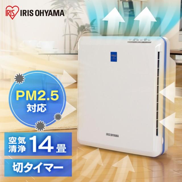 空気清浄機 アイリスオーヤマ PMAC-100 人気 空気清浄器 14畳 安い おすすめ リビング 寝室 空気循環 ほこり 花粉