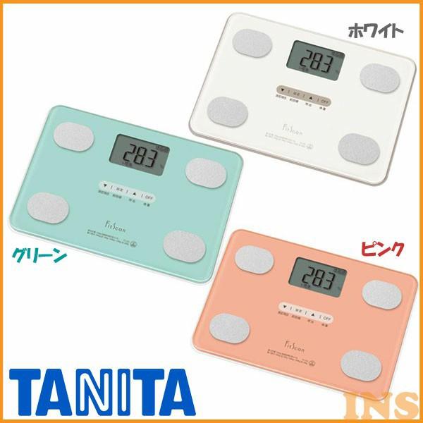 体組成計 TANITA タニタ 体重計 体重管理 健康 ダイエット 美容 デジタル 体重 Fit Scan FS-102 送料無料