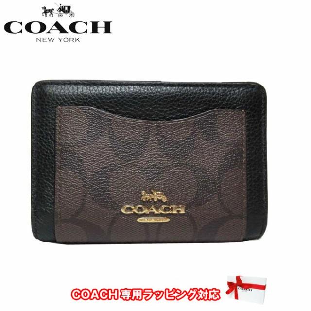 ace4e70620cc コーチ アウトレット COACH 財布 F31949 PVC×レザー シグネチャー × エキゾチック カラーブロック ミディアム コーナー ジップ
