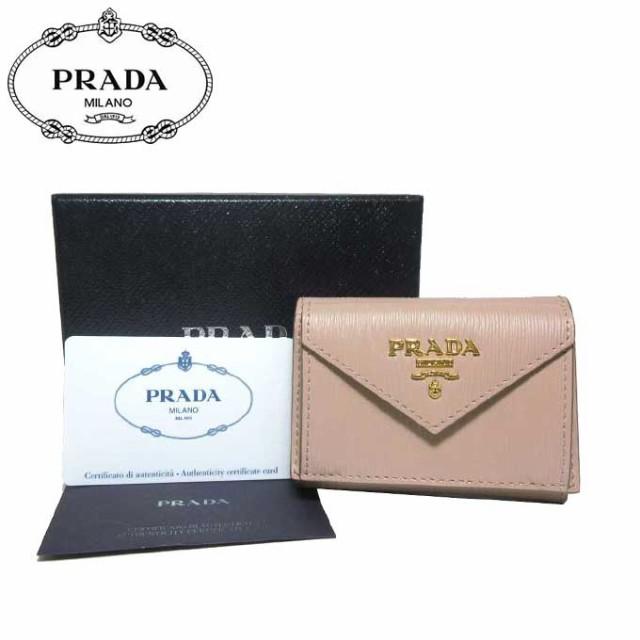 f9839b52eff0 プラダ アウトレット PRADA 財布 1MH021 型押しレザー ミニ 三つ折り財布 VITELLO MOVE / CIPRIA
