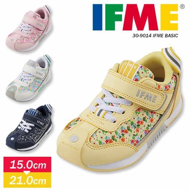 bda09ca9eea00  送料無料 イフミー IFME 子供靴 軽量 スニーカー キッズ 女の子 男の子 反射板 女児