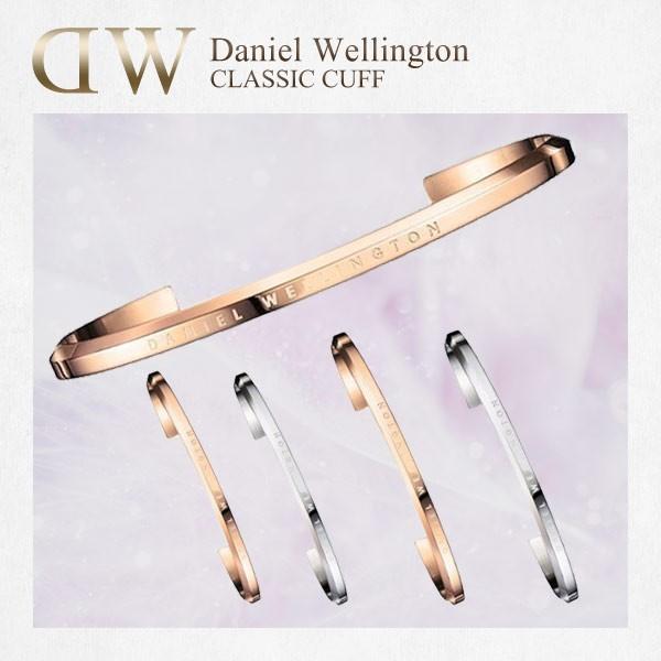ダニエルウェリントン CLASSIC CUFF バングル ブレスレット (ゴールド, シルバー) DW00400001, DW00400002, DW00400003, DW00400004