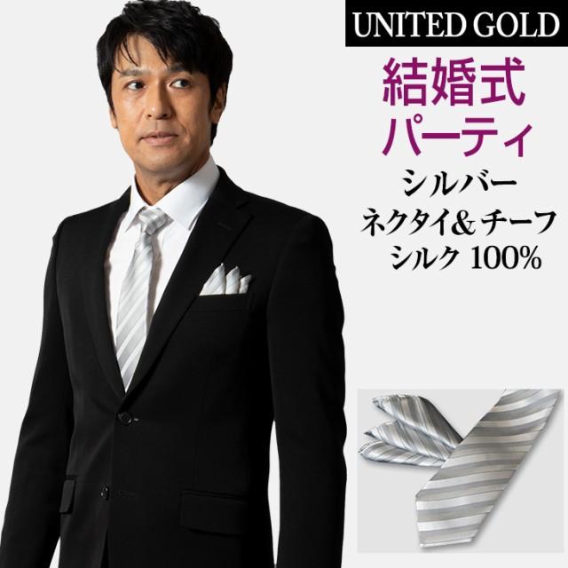 21f79d2f055f4 ネクタイポケットチーフセット メンズ シルバー シルク絹 7.5センチ幅 レギュラーネクタイ 結婚式 パーティー