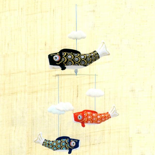 子供の日 『そよ風鯉モビール3匹』端午の節句飾り・五月人形・鯉のぼり 手作りちりめん細工