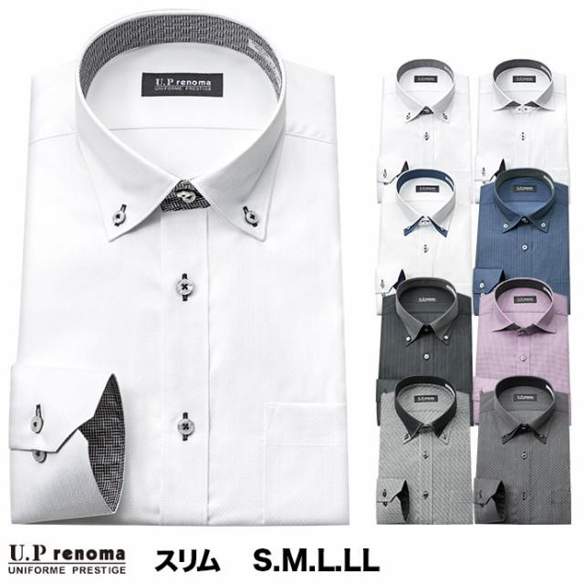 U.P renoma ワイシャツ メンズ 長袖 形態安定 スリム ドレスシャツ Yシャツ カッターシ【YED520】