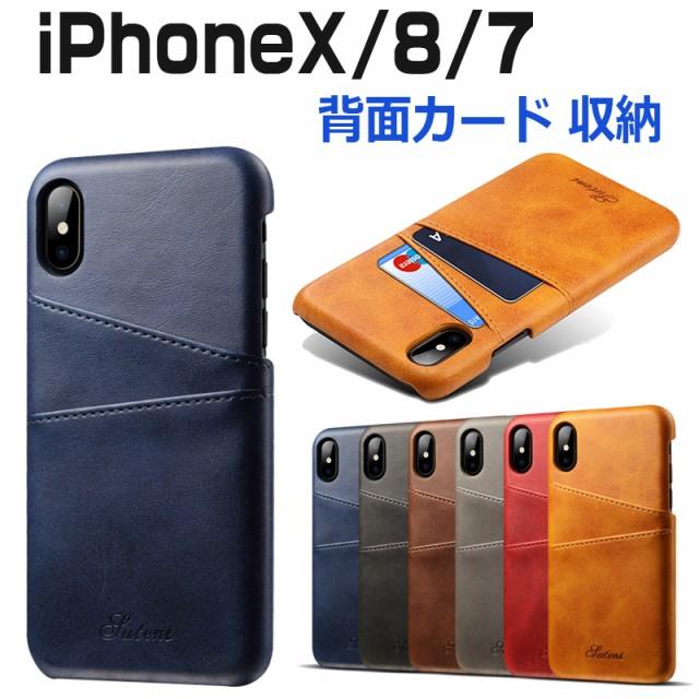 iphoneXs ケース iphonex ケース iphone8 iphone8plus iphone7 ケース ...