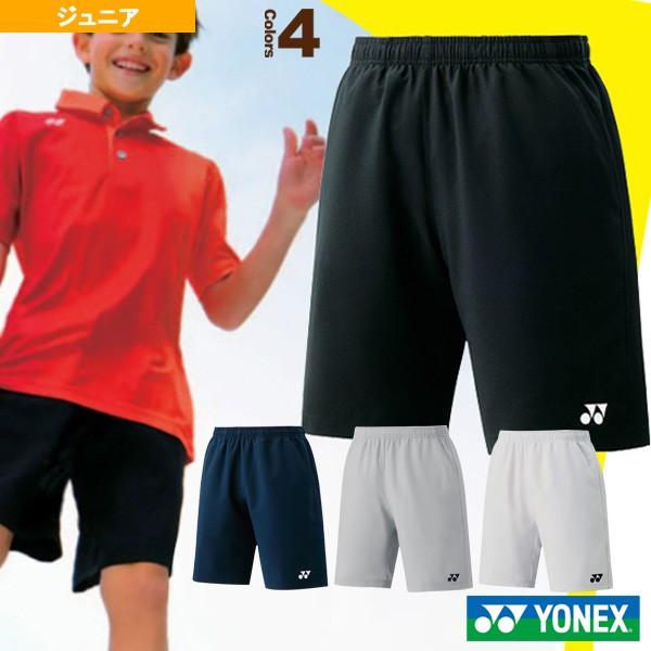 00cced52054e1 [ヨネックス ジュニアグッズ]ジュニアハーフパンツ(15048J)テニスウェアバドミントンウェア