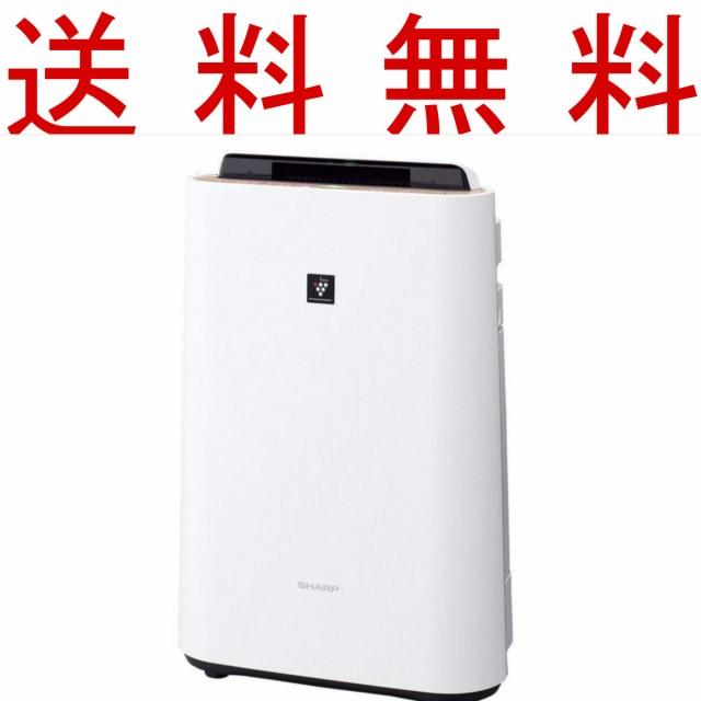 加湿空気清浄機  シャープ プラズマクラスター7000 空清18畳まで/加湿11畳まで KC-G40-W