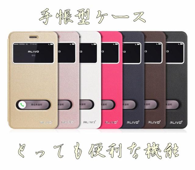 83616b9c11 iphone 8 ケース手帳型窓付き iPhone7 Plus ケース iPhone7 ケースiPhone8 Plusアイフォン7