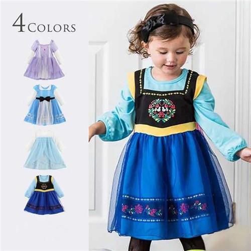 7bcd724647b55 子供ディズニープリンセス キッズ ソフィアプリンセス なりきりワンピース プリンセスドレス 子どもドレス プリンセス