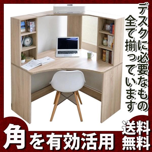 パソコンデスク L字型 コーナー L字 デスク 机 つくえ ワークデスク PCデスク オフィスデスク ハイタイプ 木製 北欧 お洒落