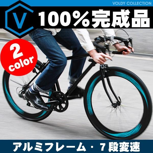 【完成品】自転車 ロードバイク ロードレーサー 700c 超軽量 アルミフレーム シマノ7段変速 NEXTYLE ネクスタイル RNX-7007
