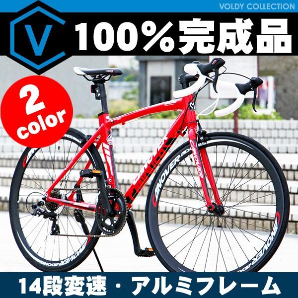 【完成品】ロードバイク CARー012 ADONIS アドニス 700c(約27インチ) 自転車本体 14段変速 アルミ CAN