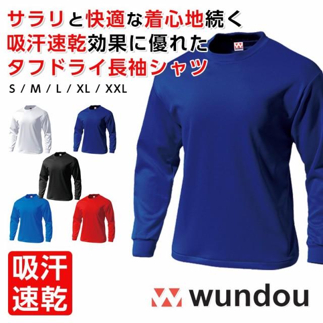 19fbc97f7b095f Tシャツ ドライTシャツ 長袖 タフドライ 厚手 定番 吸汗速乾 wundou 長袖Tシャツ