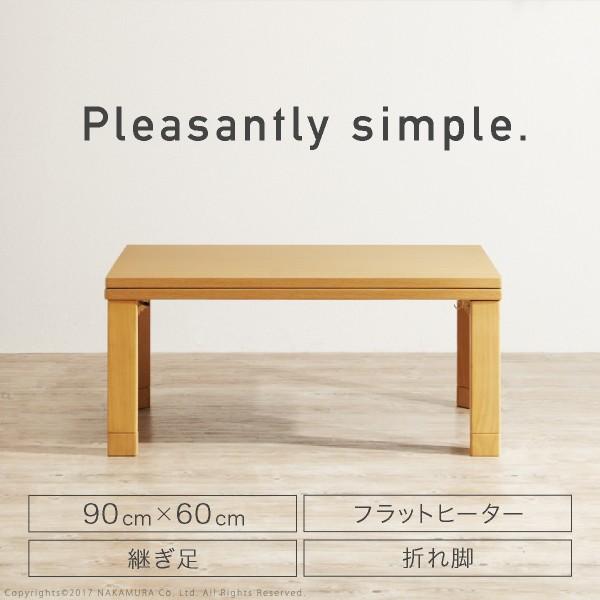 こたつ テーブル 折れ脚 スクエアこたつ 〔ヴィッツ〕 90x60cm コタツ フラットヒーター リビングテー