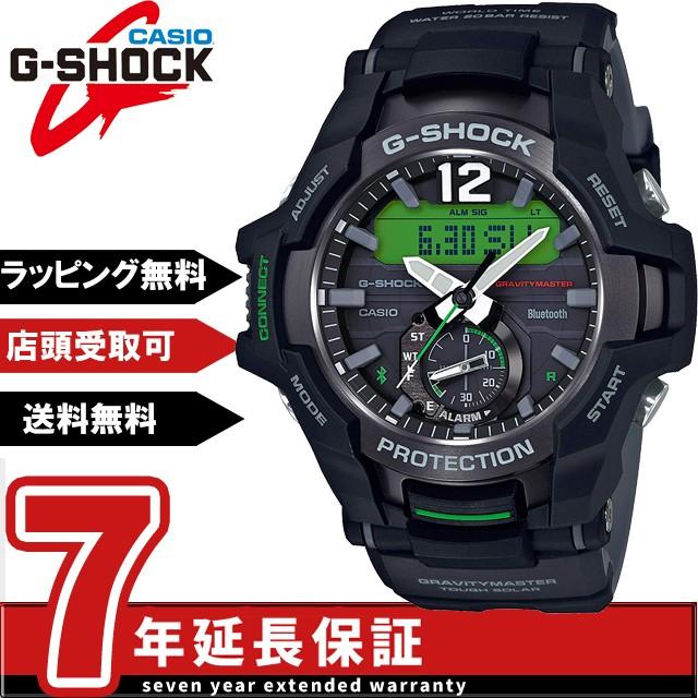 [7年延長保証] [カシオ]CASIO 腕時計 G-SHOCK ジーショック グラビティマスター Bluetooth搭載 ソーラータイプ GR-B100-1A3JF メンズ