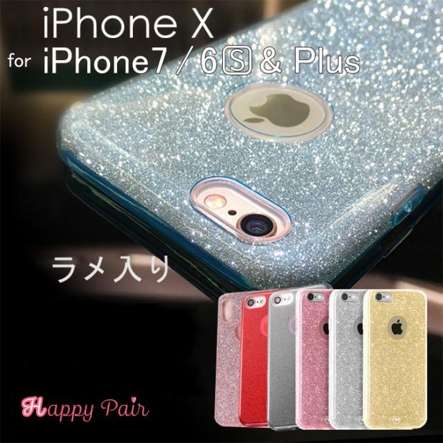 222118dc88 スマホケース iphone x iPhoneX ケース iPhone8 iPhone8plus iPhone7 iphone7 plus  iphone6s ケース iPhone6s Plus iphoneケース