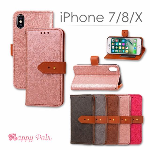 83451a14e8 スマホケース iphoneX iphone x iphone8 iPhone7 黒 グレー ブラウン ピンク レッド 手帳型 PUレザー アイフォン