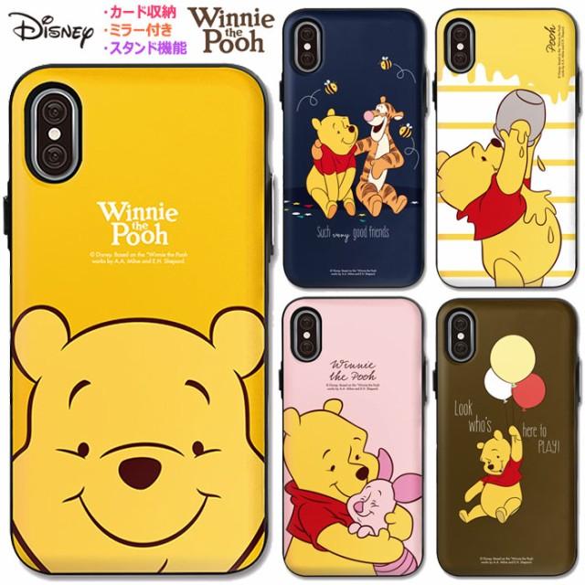 a724fb7921 送料無料(速達メール便) Disney Pooh Mirror Card バンパー ケース iPhone X