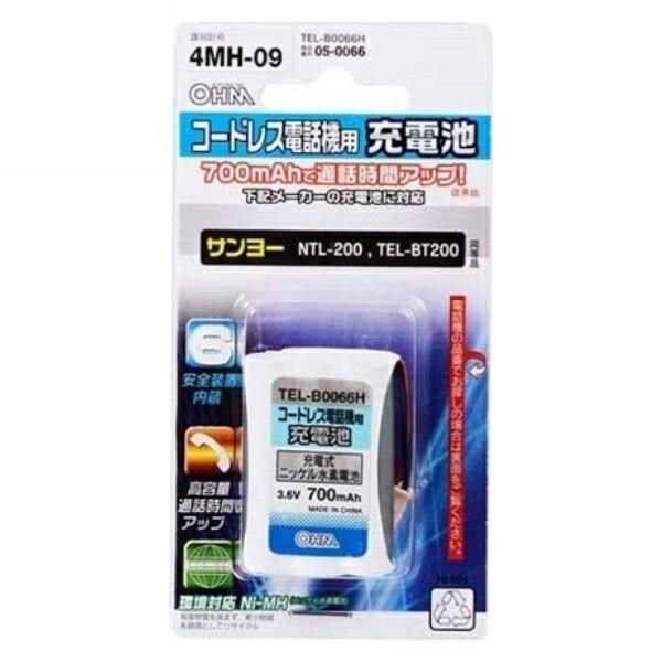 【メール便送料無料】サンヨー コードレス電話機・子機用充電池 NTL-200同等品 OHM TEL-B0066H