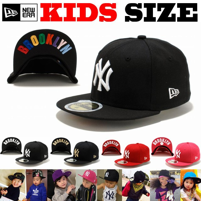 600dd40812cbf ニューエラ キッズ キャップ NEW ERA KIDS CAP 子供用 帽子 NY 野球帽 キッズサイズ NEWERA