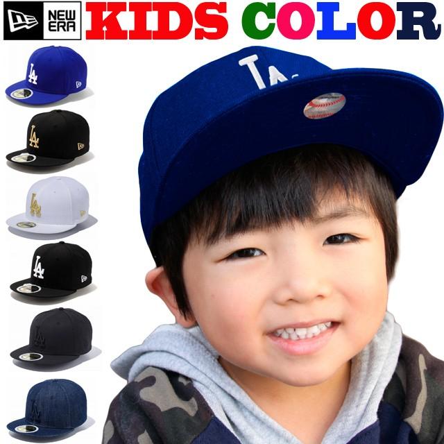 bc20d6399f473 ニューエラ キッズ キャップ NY NEW ERA KIDS CAP ニューエラー キッズサイズ NEWERA ニューヨーク ヤンキース ベビー